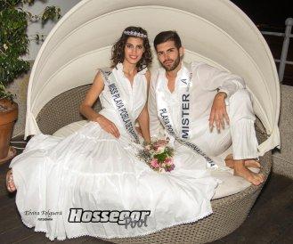 miss_&_Playa_pobla_de_farnals_2014_Hossegor_pool (5)