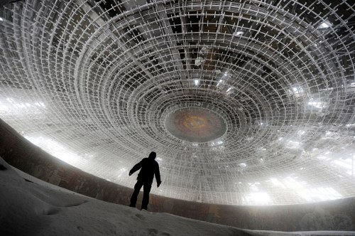 lugares terrorificos House of the Bulgarian Communist Party, Bulgaria